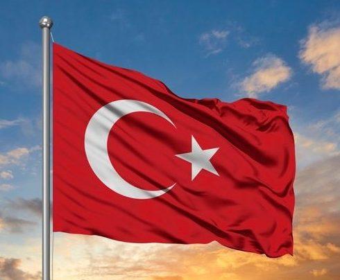 İstiklal Marşı 10 Kıta